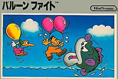 baloonfight001