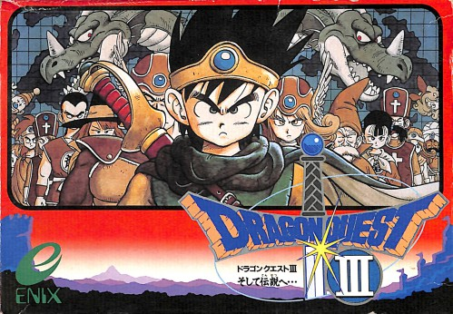 DQ3title01
