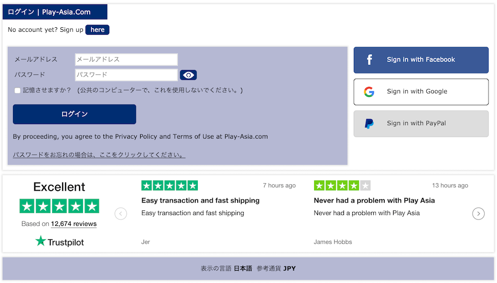 usa-play-asia2