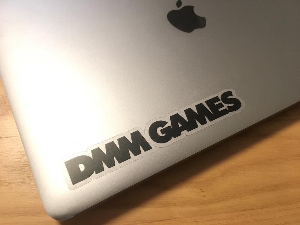 dmmsticker