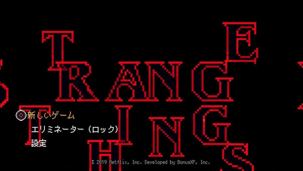 Stranger Things 3_ The Game_20190705090444