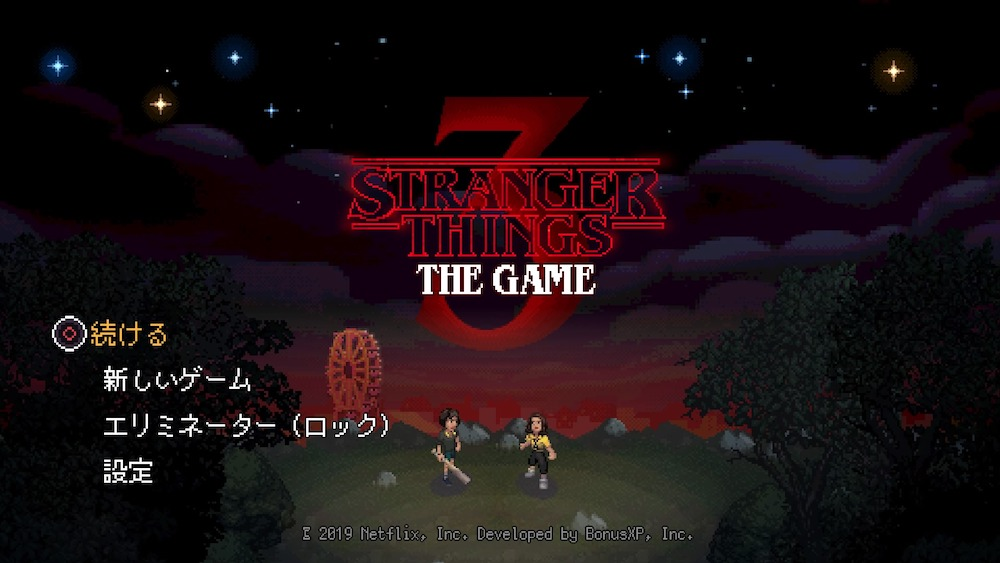 Stranger Things 3: The Game_20190705094124