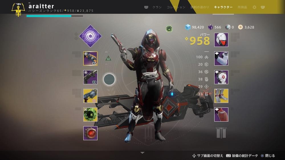 Destiny 2_20191024165712