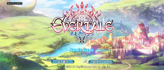 evertale1